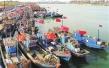渤海湾开始2018伏季休渔 休渔时间至9月1日12时
