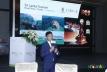 2018年斯里兰卡旅游局中国区巡回路演在天津举行