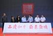 第十五届中国·天津五大道旅游节启幕