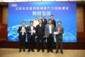 天津市开放首批智能网联测试道路 并颁发路测牌照