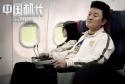 《中國機長》火爆熱映 演員張磊硬核逆襲魅力無限