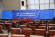 第三屆中國(北京)休閑大會將于10月25日在平谷開幕