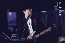 青春依然未卻(que)芳華 顧峰全新EP《未卻(que)芳華正少年(nian)》fei)舷xian)