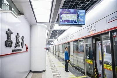 天津地鐵1號線(xian)東延線(xian)新開4站 28日開通運營