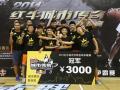 2015红牛城市传奇东区大区赛 杭州双雄惊险过关