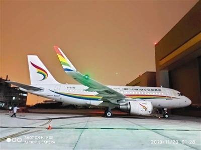天津海特向西藏航空交付首架飞机