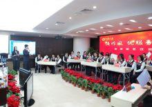 """中国人寿天津市分公司举办""""强作风、优服务、展风采""""柜面服务技能竞赛"""