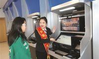 科技创新成推动滨海新区高质量发展重要支撑