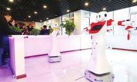 """科技创新成为滨海新区一张""""名片"""""""