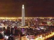 """天津经开区召开2020年工作会议 节能减排指标完成""""十三五""""规划目标"""