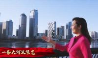 天津滨海新区人民激情唱响《我的祖国》