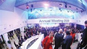世界经济论坛2020年会开幕 天津代表团应邀出席