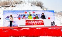 天津青年宫成功举办青年体育嘉年华滑雪比赛