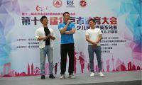 第十一届北京市体育大会少儿跑酷精英赛圆满完赛