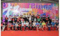 2018北京市青少年极限运动赛暨集训营选拔赛圆满收官