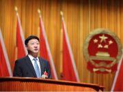 宁河区区长张伟:推动产业升级 正式启动生态移民还迁