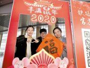 天津站举办为旅客献上春节大拜年活动 与武汉人民勠力同心共抗疫情