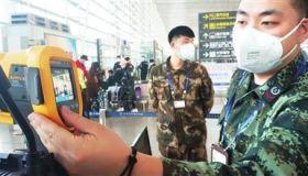 天津机场16套红外热像体温排查系统投入使用