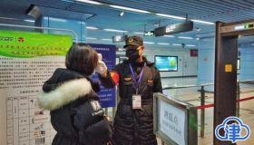 1月26日起 天津地铁全线网启动测温