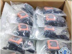 天津开发区爱心企业捐赠可穿戴医疗设备 智能手段助力居家隔离防护