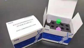天津华大基因成功研发国内首批上市抗击疫情检测产品