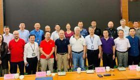 360周鸿祎当选中国计算机学会安全专委会副主任