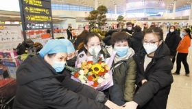 天津多家医院138名医护人员组成援鄂第二批医疗队出征