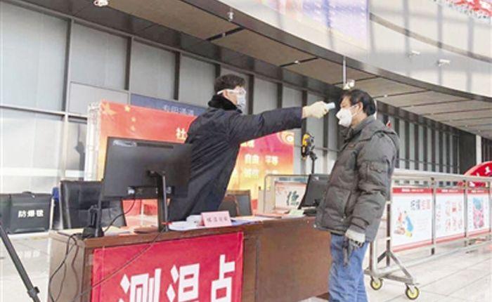 天津西站增设测温岗 确保返程旅客测温合格后出站