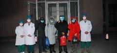 又有4例出院!天津新冠肺炎患者累计治愈已达8例