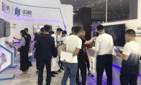 貝殼找房亮相第三屆世界智能大會 推動房產行業智能化變革