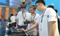 世界智能大會首場賽事啟動 13支頂尖隊伍展開角逐
