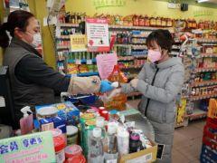 天津主要商超加强测温消毒 全力保障市民消费安全
