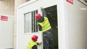 天津企业捐12间箱房用于防控隔离