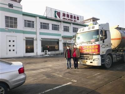 33噸酒精由天津運往襄陽 天津兩司機19小時馳援