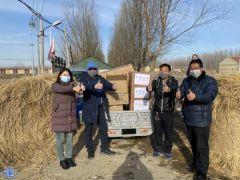 """天津机场""""90后""""员工向结对帮扶村捐赠防疫物资"""