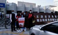 华夏保险天津分公司为滨海新区塘沽街道社区工作者捐赠抗疫物资