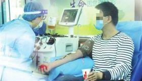 """天津首例康复者捐献""""抗疫""""血浆 用于救治重症、危重症患者"""