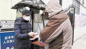 """老骥献爱心 战""""疫""""有担当 河西区军休干部为抗击疫情捐款近46万元"""
