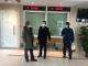 广发银行天津分行党委、纪委持续对网点 疫情防控工作进行检查