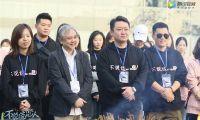 《不说谎恋人》剧版开机 梁洁辛云来演绎青春萌系偶像剧