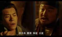 《长安十二时辰》 易烊千玺拍摄中被暴打 演员张磊成功转型