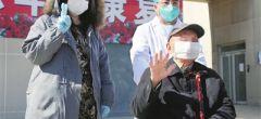 津城91歲患者治愈出院 全市已累計治愈65人