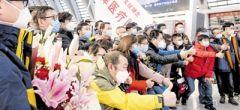 天津派出第十三批醫療隊 30名醫學影像技師馳援湖北