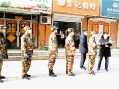 咸水沽镇组建退役军人防疫巡逻队:退役不褪色 抗疫冲在前