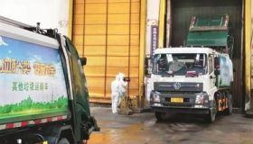 发热门诊医院和集中隔离点生活垃圾应急处理 定点定车定路线