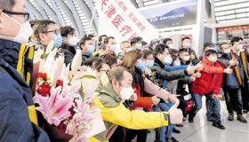 天津派出第十三批医疗队 30名医学影像技师驰援湖北