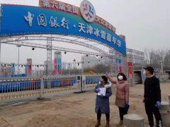 天津南开区体育局严控体育场馆运营 教居民家中健身