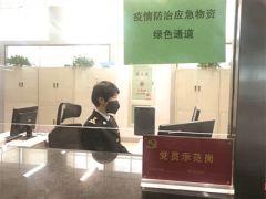 天津新港海关推出惠企10招 力促复工复产