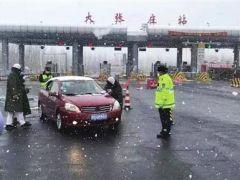 天津北辰高速出口疫情防控监测点撤除