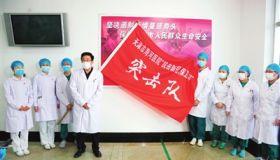 记天津海河医院投身疫情阻击战的白衣战士们